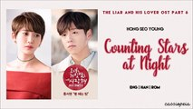 [ENGHANROM] HONG SEO YOUNG – Counting Stars At Night (별 헤는 밤) (The Liar And His Lover OST Part 6)