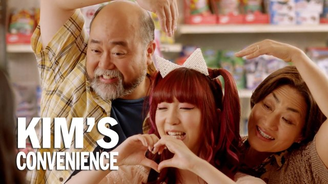Watch Kim's Convenience Season 2 Episode 5 Full Episode Online for Free in HD