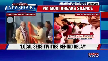 Gujarat Poll Dates: PM Modi Slams Chidambaram, Opposition Hits Back