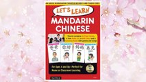 The World's Most Famous Chinese Song - Mandarin - video