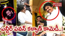 Pawan Kalyan and NTR Funny Moments at Trivikram Srinivas - NTR28 Launch Pooja Ceremony | Mahaa News