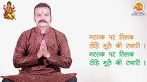 Sunil Dogra - Jai Ganesh Jai Ganesh Dewa By Sunil Dogra - Ganesh Ji Aarti
