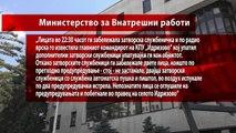 """Маскирани лица фрлале предмети кон женскиот оддел во КПУ """"Идризово"""""""