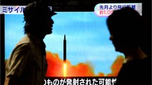 "Japan Says North Korea Nuclear Threat Is ""Imminent"""