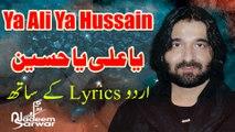 Ya Ali _Gangster_ Karaoke with lyrics - Video Dailymotion - video