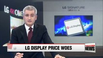 LG Display releases Q3 earnings report