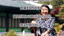 【韓国の反応】「私は韓国人ではない!」韓国で捨てられ→孤児院→フランス人養子縁組→フランス高官まで上り詰めた欧州初の韓国系閣僚の語ったコトバ・・「骨の髄までフランス人です・・」