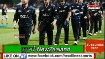 IND vs NZ 2nd ODI_ Kiwis Down 5 Wickets _ Headlines live score