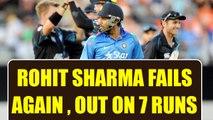 India vs NZ 2nd ODI : Rohit Sharma dismissed on 7 runs, Southee strikes for Kiwis | Oneindia News