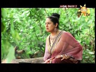 Gemunu Maharaja 2 - 25/10/2017 - 118
