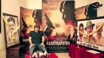 देश बदल रहा है   India needs a warrior son - Aazaad   Rashtraputra   Martyrdom Day 23rd March 2017