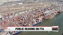 Seoul to hold public hearing on possibly amending KORUS FTA