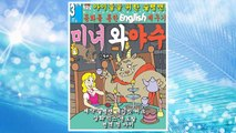 Download PDF BEAUTY & THE BEAST (Level 3): Learn ENGLISH Through Fairy Tales (Korean Edition) (Foreign Language Through Fairy Tales) FREE