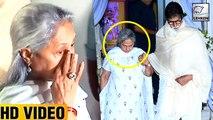 Jaya Bachchan CRYING At Rani Mukerji's Father's Prayer Meet