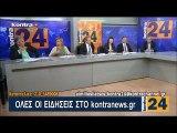 """Δημήτρης Βέττας  στην Νάντια Γιαννακοπούλου (ΠΑΣΟΚ) """"Να μην τολμήσει κανείς να ζητήσει ανδρομικά από τον Ελληνικό λαό"""""""