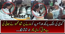 Intense Fight Between Shah Mehmood And His Brother During Urs