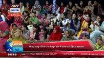 Faysal Qureshi nay Good Morning Pakistan main aa kar diya surprise
