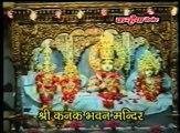 धार्मिक प्रसंग / अयोध्या दर्शन / Vol - 03 / 06 / चन्द्रभूषण पाठक