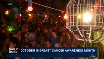 DAILY DOSE | October is breast cancer awareness month | Thursday, October 26th 2017