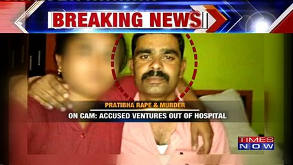 Shocker From Karnataka- Rape Accused Allowed To Roam Free By Jail Authorities
