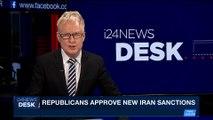 i24NEWS DESK | Republicans approve new Iran sanctions | Thursday, October 26th 2017