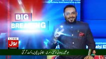 Aamir Liaquat Didn't Join PTI Yesterday, Whose Decision Was It Aamir Liaquat's or Imran Khan's
