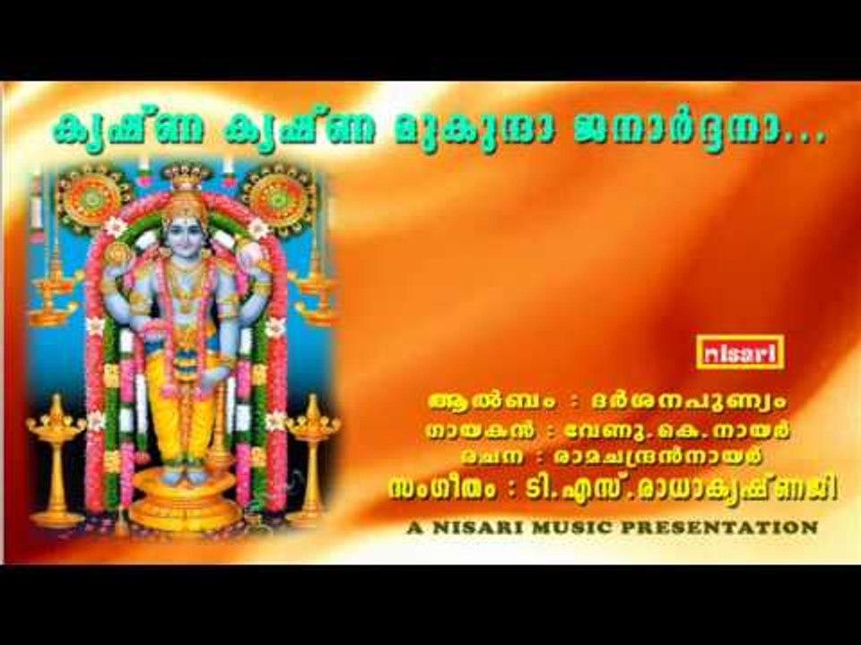 hindu devotional songs karaoke free download