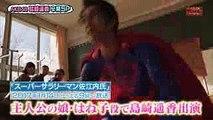 【AKBINGO!】 島崎遥香 初登場