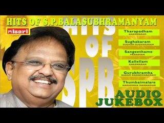 HITS OF S P BALASUBHRAMANYAM FILM SONGS AUDIO JUKEBOX