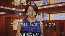 【衝撃】米倉涼子 スタイル抜群の理由