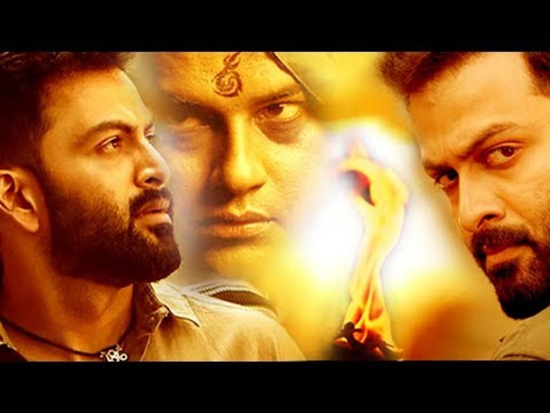 Malayalam Action Movie | Full movie | Malayalam Latest Movie New Release 2017