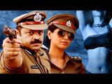 Malayalam Super hit Action Movie 2017 | Full movie | Malayalam Latest Movie New Release 2017