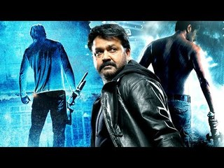 Malayalam Super hit Action Movie 2017 | Mohanlal | Malayalam Latest Movie New Release 2017