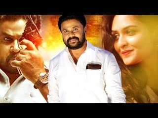 Malayalam Super hit Action Movie 2017 | Dileep | Malayalam Latest Full Movie New Release 2017