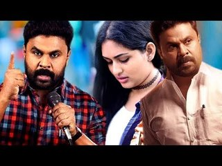 Malayalam Super hit Action Movie 2017| Dileep | Full movie | Malayalam Latest Movie New Release 2017