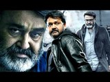 Malayalam Super hit Action Movie 2017 | Mohanlal | Malayalam Latest Movie New Release 2017