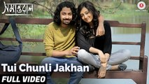 Tui Chunli Jakhan Bengali Song Full HD Video - Samantaral - Arijit Singh & Shreya Ghoshal - Riddhi S & Surangana B