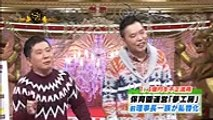 サンデー・ジャポン 2016年12月25日1_2 part 1_2 by Anzu,Tv series 2018 Fullhd movies season online free part 1/2