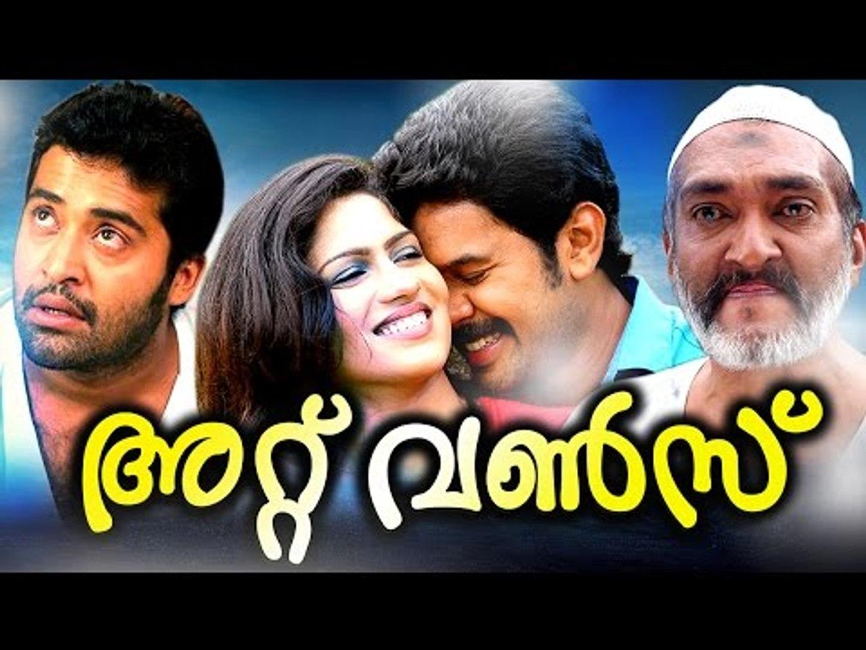 Malayalam Movie AT ONCE # Malayalam Full Movie 2017 Upload # Malayalam Full Movie # 2017 New Uploads