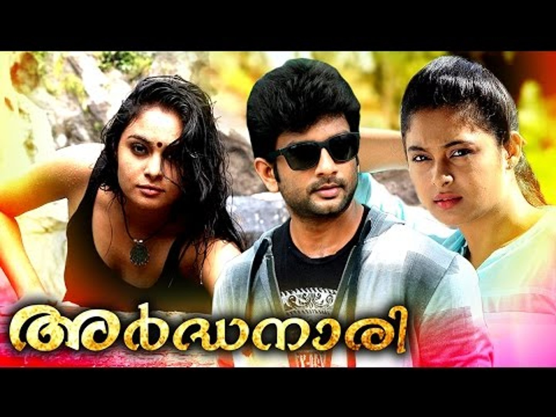 Malayalam Full Movie 2017 # Arthanari # Latest Malayalam Movie Full 2017 # New Malayalam Full Movie