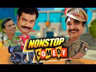 എന്നോട് എന്താ പിണക്കം ആണോ ചേട്ടാ.. #Malayalam Movie Comedy Scenes # Malayalam Non Stop Comedy Scenes