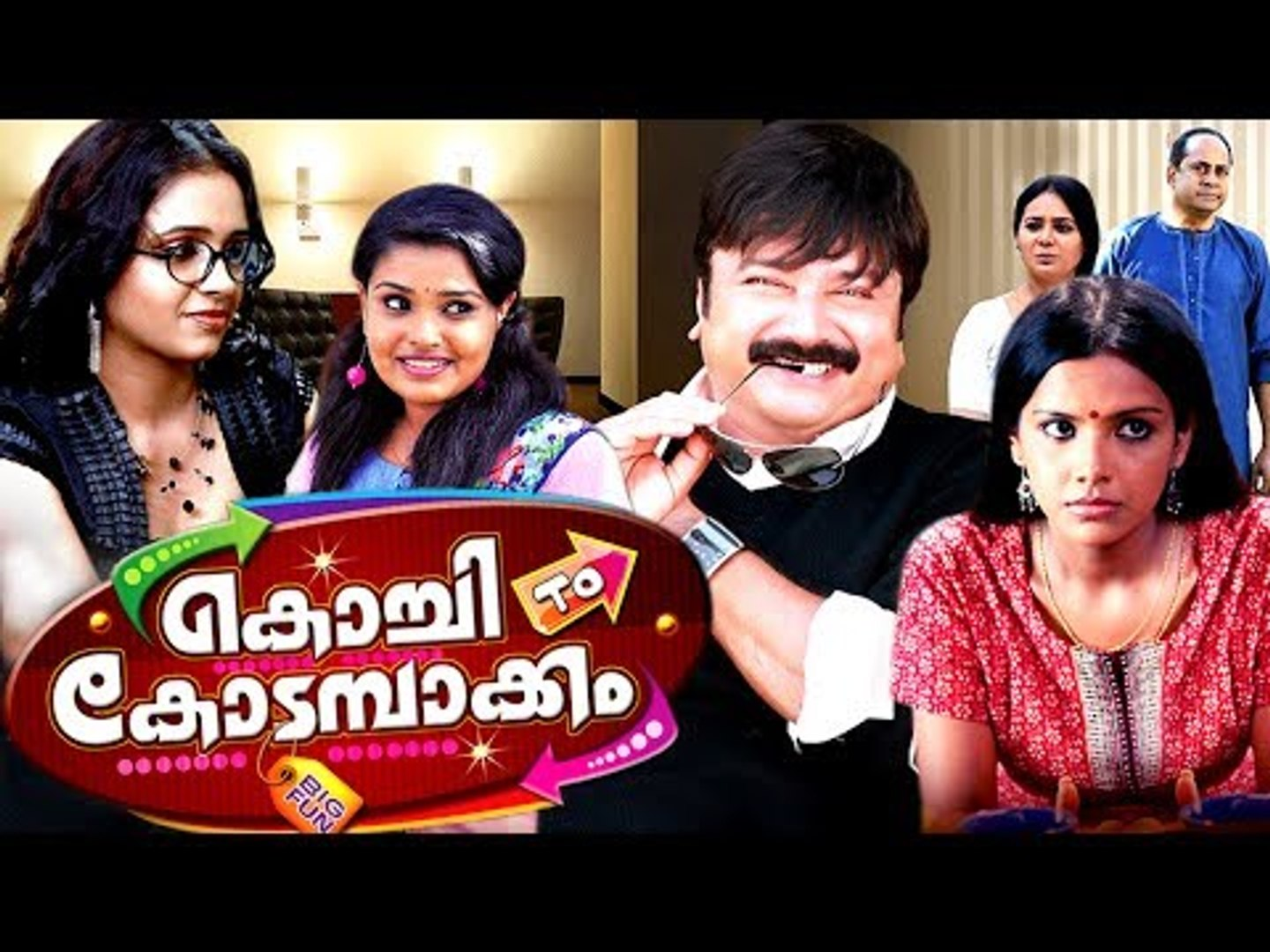 Malayalam Full Movie 2017 New Releases # New Malayalam Full Movie 2017 # Jayaram New Movie 2017