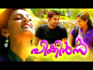 Malayalam Full Movie 2017 New Releases  # Pickles Malayalam Full Movie # New Malayalam Movie 2017