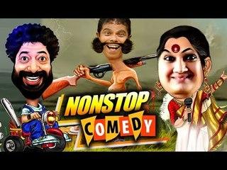 ആശാനേ ശകുന്തള എത്തി .....# Malayalam Comedy Scenes 2017 # Malayalam Non Stop Comedy Scenes