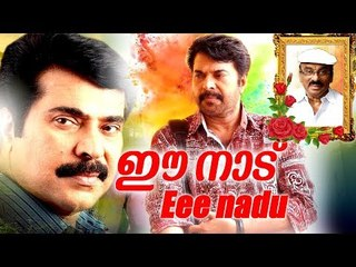 Mammootty Malaylama Full Movie 2017 Upload # Ee Nadu # Malayalam Movies # I V Sasi Malayalam Movie
