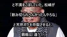 【芸能】笑福亭鶴瓶 「きらきらアフロTM」収録中にズボンが落ちるミラクル