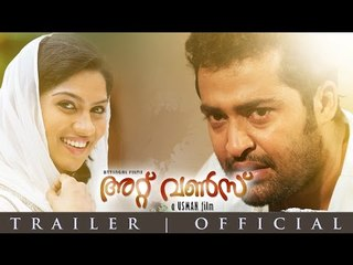 At Once Official Trailer 2017 | Upcoming Movies 2017 Official Trailer | Malayalam Movie Trailer 2017
