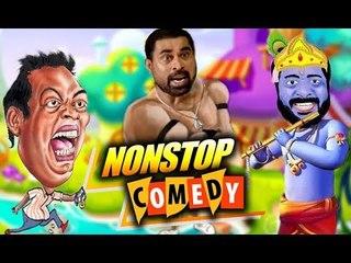 ആയേ അവിടെ ഒന്നും ഇല്ലാ ...എനിക്കു ഇക്കിളി ആകും # Malayalam Movie Comedy # Malayalam Non Stop Comedy