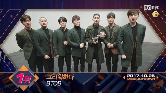 10월 마지막 주 1위 'BTOB'의 '그리워하다' 앵콜 무대! (Full ver.)
