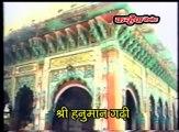 धार्मिक प्रसंग / अयोध्या महिमा / Vol - 05 / 06 / चन्द्रभूषण पाठक